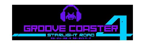 グルーヴコースター 4 スターライトロード(アーケード版)GROOVE COASTER 4 STARLIGHT ROAD