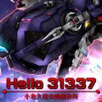 Hello 31337