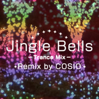 Jingle Bells -Trance Mix-