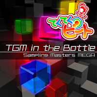 TGM in the Bottle