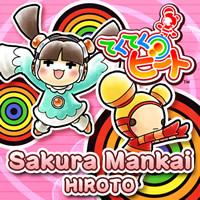 Sakura Mankai