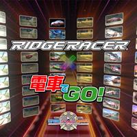 リッジでリッジでGO!GO!GO! -GMT mashup-