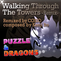 Walking Through The Towers -Remix-