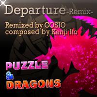 Departure -Remix-