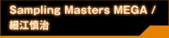 Sampling Masters MEGA