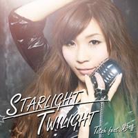 STARLIGHT TWILIGHT -GC edit-