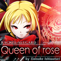 Queen of rose