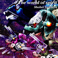 The world of spirit