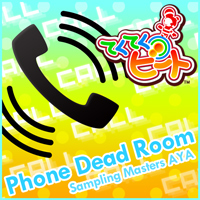 Phone Dead Room