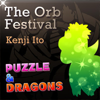 The Orb Festival