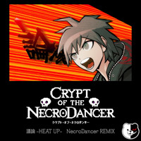 議論 -HEAT UP- NecroDancer REMIX