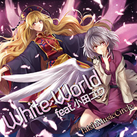 White World feat. 小田ユウ