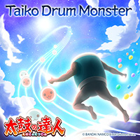 Taiko Drum Monster