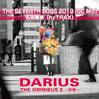 THE SEVENTH BOSS 2019 (GC Mix)